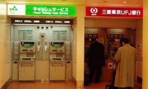 Japan ATM Hack