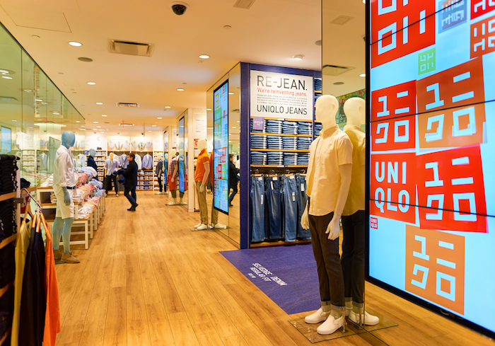 BBCI: Uniqlo unveils airport vending machines