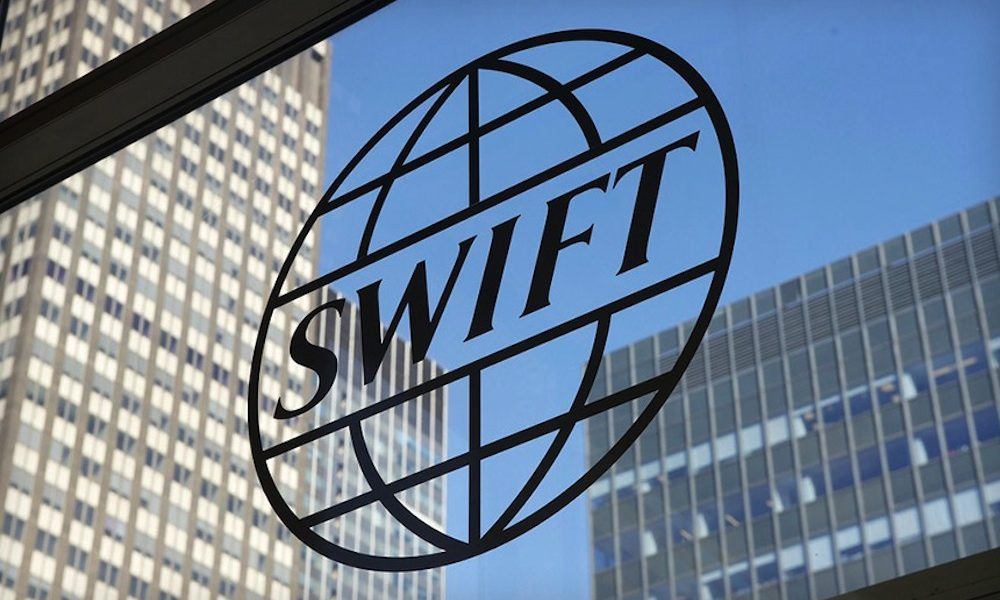 More Cyber Theft Disclosures Coming Out Of SWIFT | PYMNTS.com