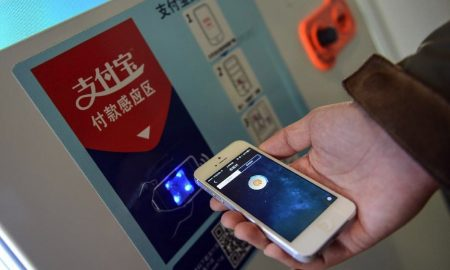 Chinese Mobile Payments