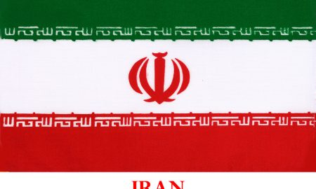 Iran Issues Credit Cards