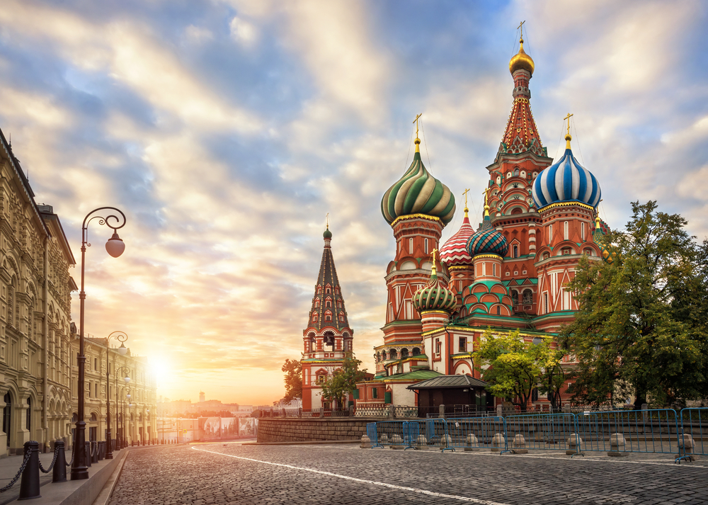 Can Moscow Overcome A Tarnished Tech Reputation? - Moscow, Russian ...