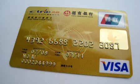 dual-card