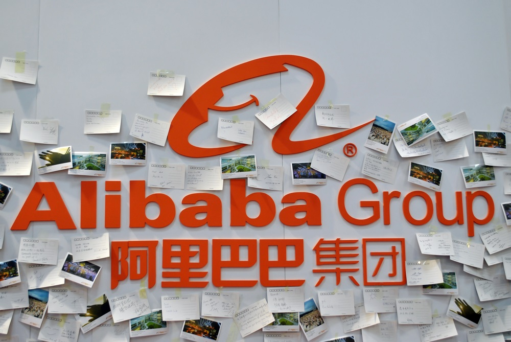 Alibaba Group and Mexico's Ministry of Economy sign pact